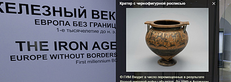 A Virtual Time Machine on the Hermitage Website